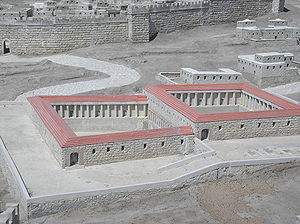 Pool of Bethesda - Model of Jerusalem in the L...