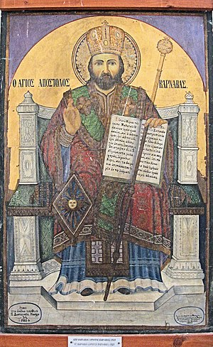 Icon of St. Barnabas (1921), Museum St. Barnab...