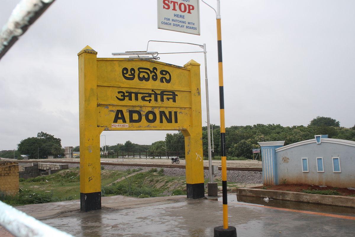 Adoni railway station - Wikipedia