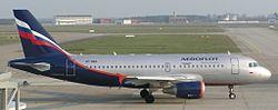 Aeroflot Airbus A319 di Berlin