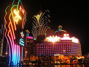 English: Casinos in Macau.