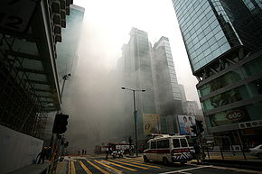 嘉禾大廈大火 - 維基百科,自由的百科全書