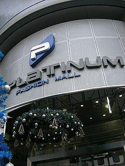 Platinum Fashion Mall.jpg