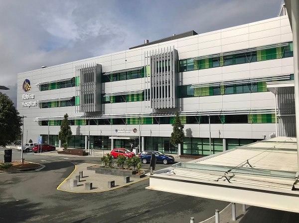 Robina Hospital - Wikipedia