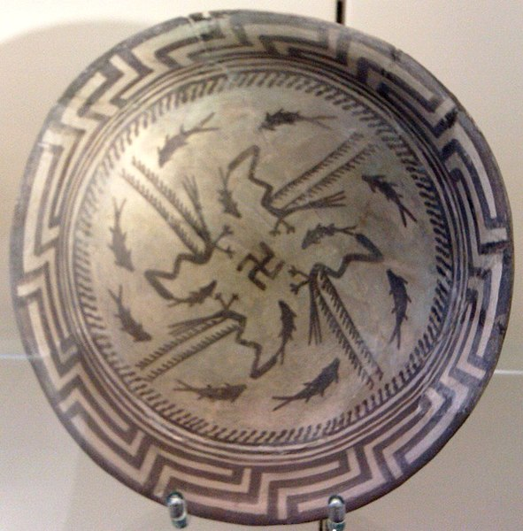 File:Samarra bowl.jpg