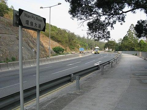 環保大道 - Wikiwand