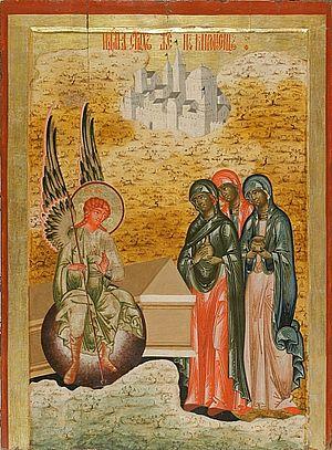 Women at the grave/ Жены мироносицы. Первая че...