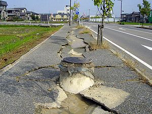 Broken asphalt road by Chuetsu Earthquake, 200...