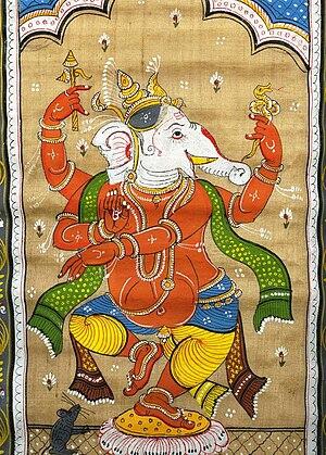 English: Ganesh, India Español: Ganesh, India