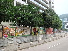 香海正覺蓮社佛教正覺中學 - 維基百科。自由的百科全書