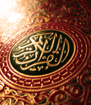 Front of the Koran