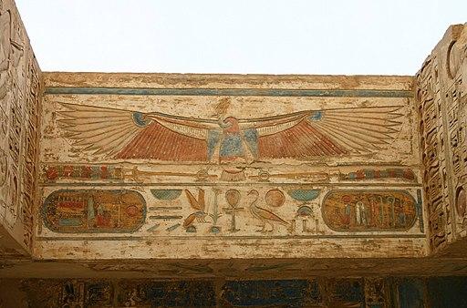 S F-E-CAMERON EGYPT 2005 RAMASEUM 01360