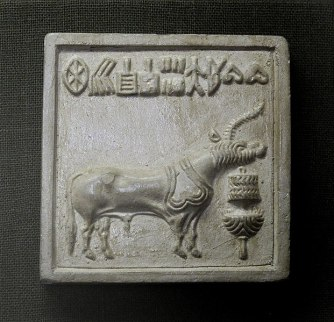 File:Unicorn. Mold of Seal, Indus valley civilization.jpg