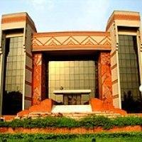 IIM Calcutta's Auditorium