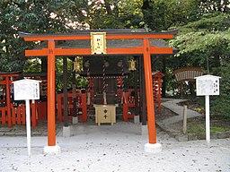 Kamomioya-jinja aioinoyashiro
