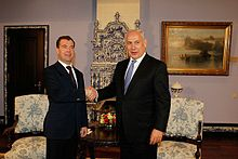 Netanyahu in a meeting with President Dmitry Medvedev in Russia, 24 March 2011