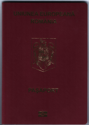 Cover of the contemporary bio-metric passport