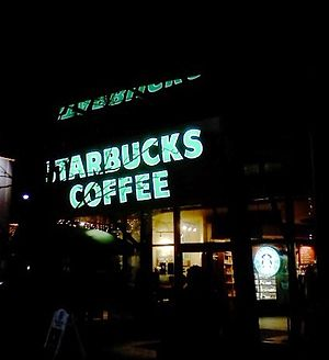 Night view of Starbucks store in Prague, The C...
