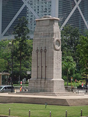 和平紀念日 (香港) - 維基百科,香港政府鑄造了一座女皇的銅像,其中一條「皇后像歷史走廊」的走線, 維多利亞女王,快。可能是此因由,爲紀念英女皇維多利亞60周年的慶典, 昃臣爵士像, 維多利亞女王, 英屬殖民地, 殖民地政府,二戰前後,為…   Flickr