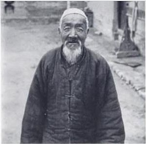 English: Elderly Muslim during the Republic of...