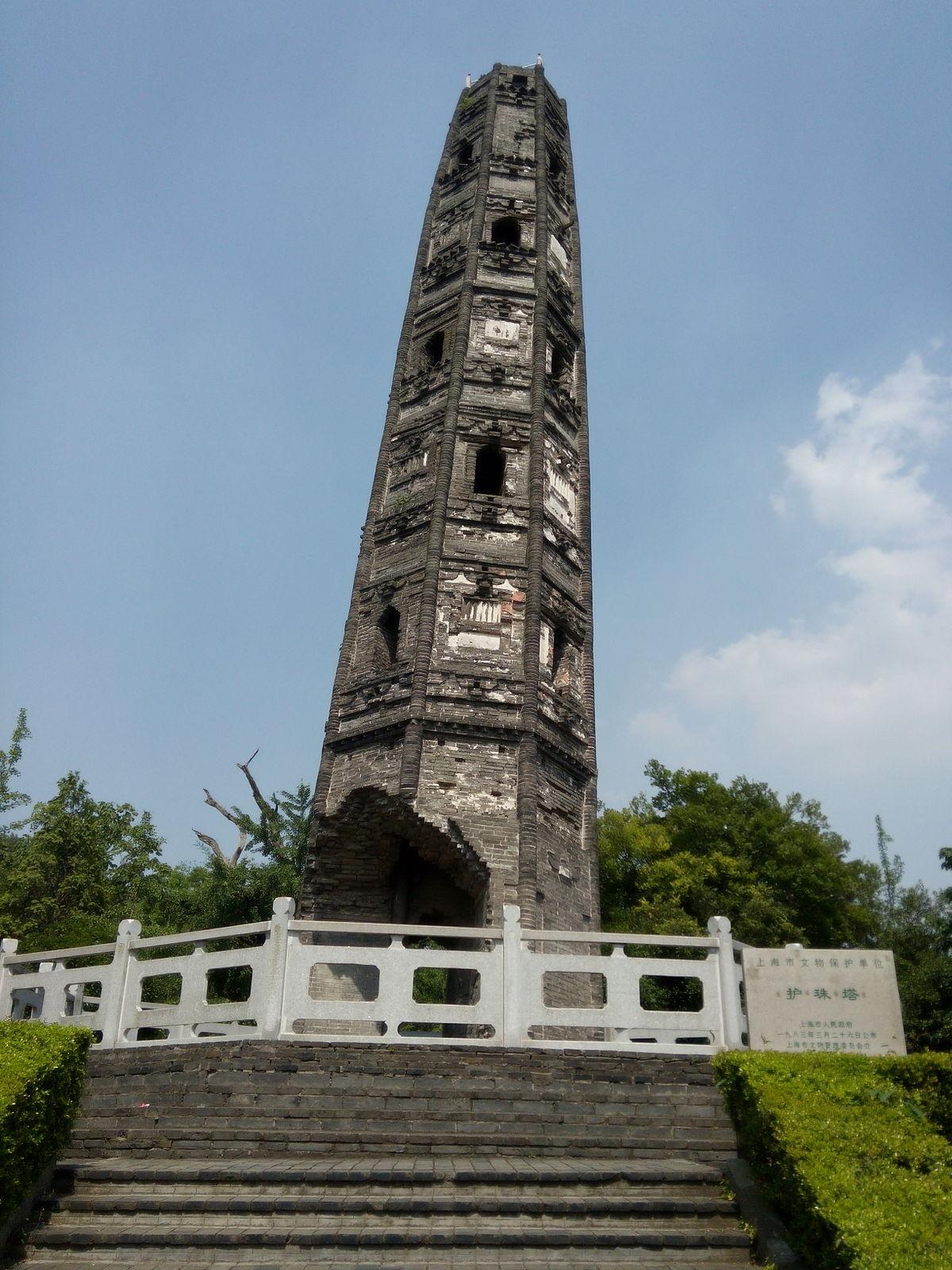 Huzhu Pagoda Wikipedia