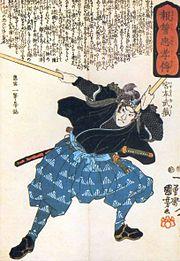 Miyamoto Musashi in his prime, wielding two bokken.