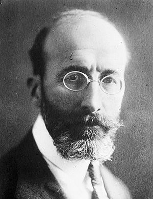 English: Spanish historian and philologist Ram...