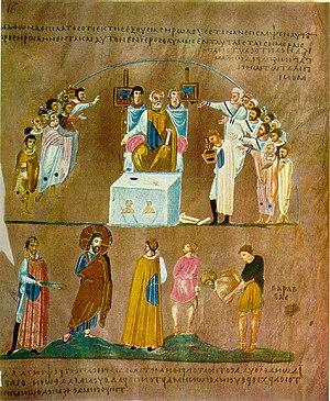 Illumination of Christ before Pilate