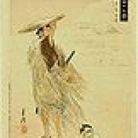 Chūshingura (47 Rōnin) - Ogata Gekko