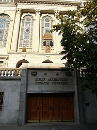 East Midwood Jewish Center  Wikipedia