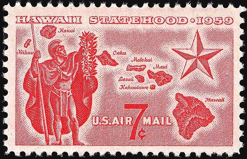 Contrast the first class postage price above with the airmail postage price of this stamp issued in 1959 — August 21, 1959 7¢ Rose Hawaii Statehood C55 26432. Wikipedia image