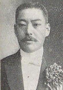 花岡次郎 - Wikipedia
