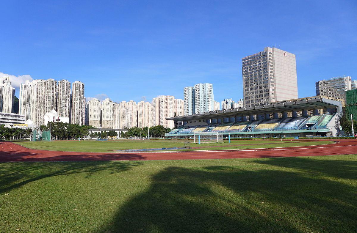 九龍灣運動場 - 維基百科。自由的百科全書