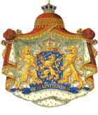 Escudo de Holanda