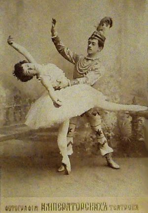 Photographic postcard of the ballerina Olga Pr...