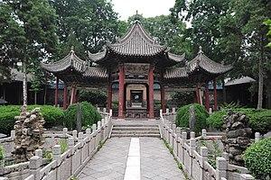 English: xi'an china great mosque 2011
