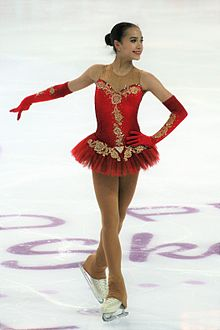 2016 Grand Prix of Figure Skating Final Alina Zagitova IMG 3438.jpg