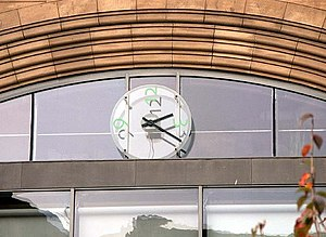 English: Clock We live in interesting times.