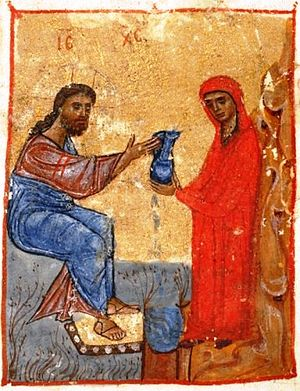 Jesus and the Samaritan woman. A miniature fro...