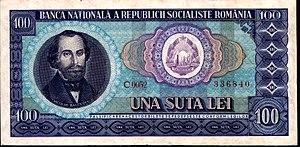 Français : Billet de Banque de 100 lei (1966?).