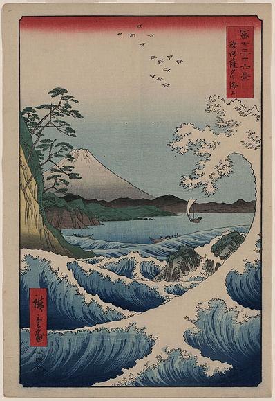Mount Fuji by Hiroshige