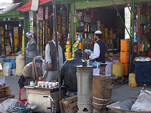 An old bazaar scene in Kabul City, Afghanistan.
