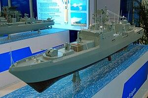 BrahMos missile on frigate maquette. MAKS-2009