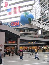 cnn center wikipedia