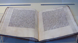 Marriage articles of the marriage between Phil...