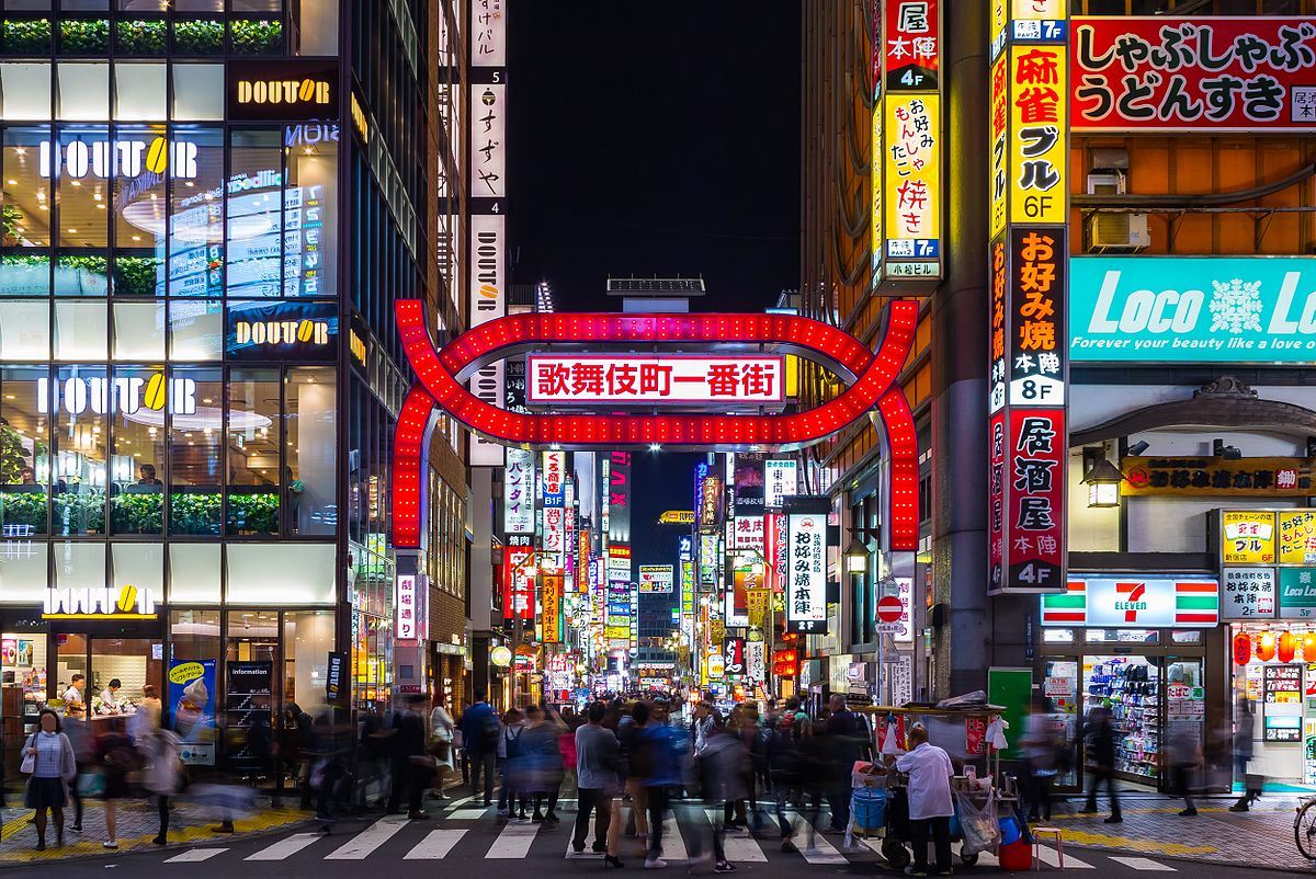 歌舞伎町 - Wikipedia