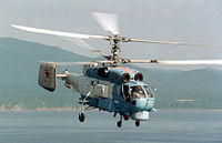 Kamov Ka-27PS.JPEG
