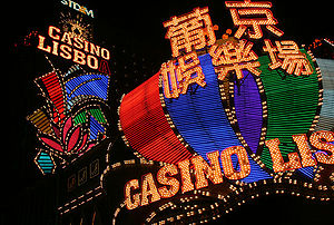 The Entrance to Stanley Ho's Lisboa Casino at ...