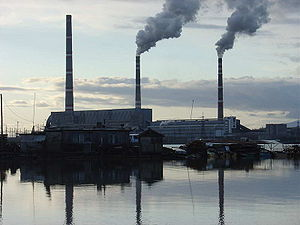 en:Primorye Power Plant in Luchegorsk, Primors...