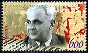 Stamp of Armenia h271.jpg
